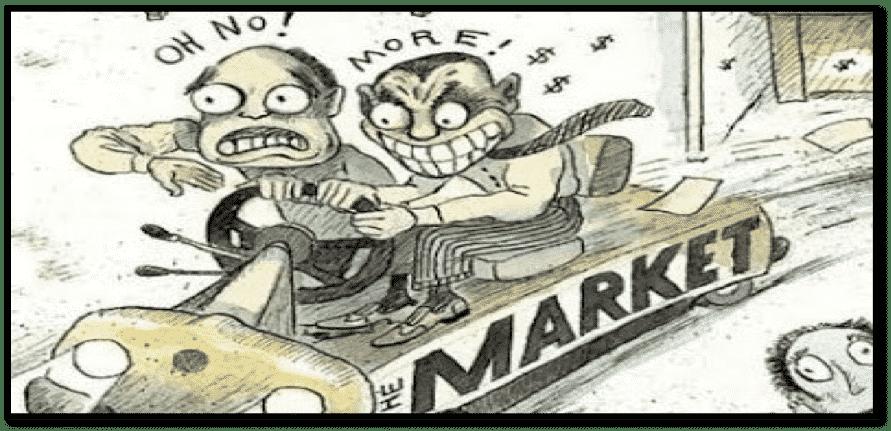Market Ride