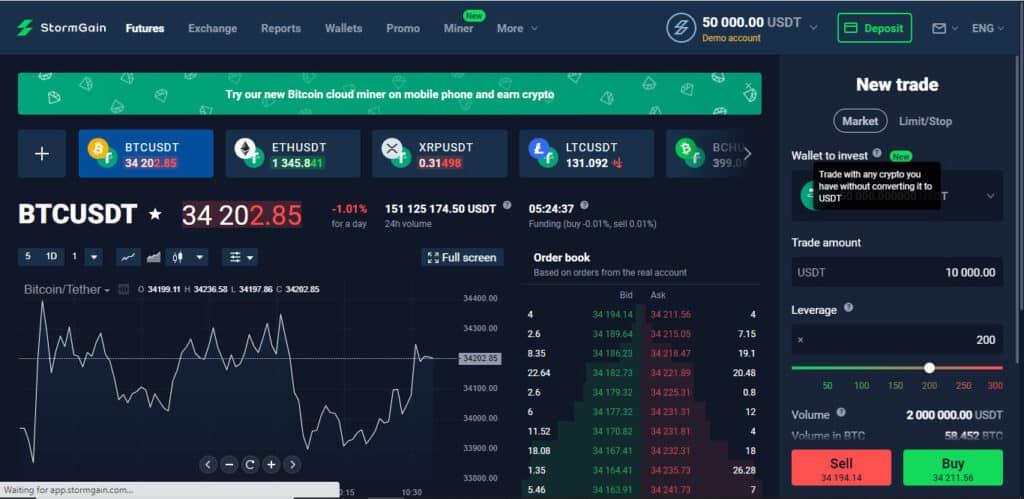 StormGain Platform Screenshot